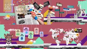 城市宣传设计排版02AE模板