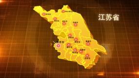江苏省金色立体地图辐射定位AE模板2AE模板