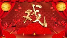 中国风传统戏曲背景视频素材