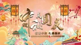 中秋国庆祝福框加片头AE模板
