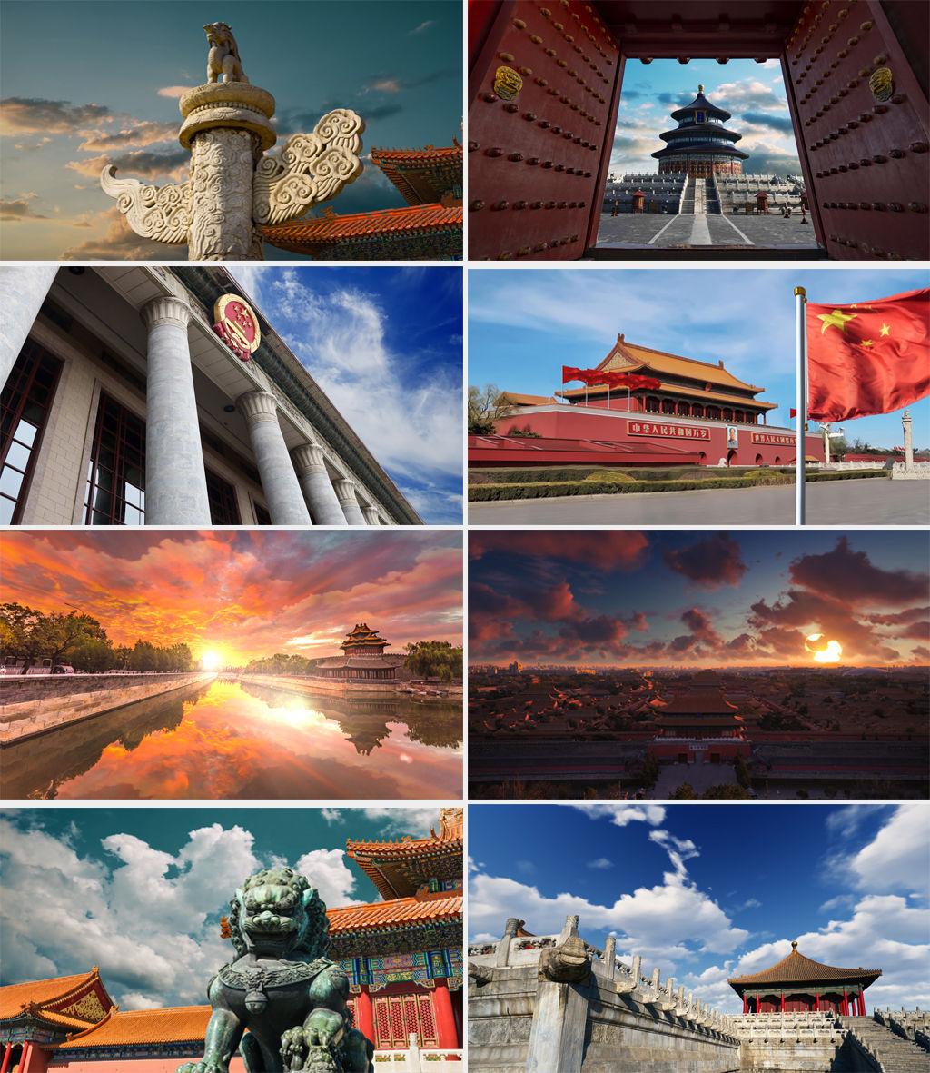大气恢宏北京地标宣传素材4K