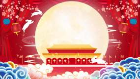 红色喜气中国国庆中秋双节同庆舞台背景视频视频素材