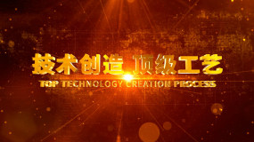 大气E3D科技标题文字开场片头AE模板AE模板