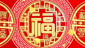 喜庆福字节日祝福背景视频素材