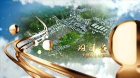 云层穿梭金字企业项目图片AE模板