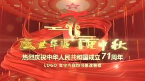 2020国庆中秋片头ae模板AE模板