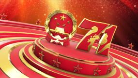 国庆建国71周年大气震撼片头AE模板