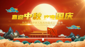 中秋节国庆节国潮风视频AE模板AE模板
