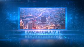 科技图文照片展示02AE模板