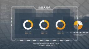 MG企业年终总结计划书业绩报表AE模板
