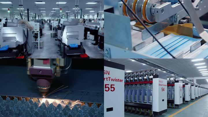 4K工业生产