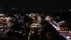 南京夫子庙视频素材