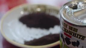 港式丝袜奶茶制作视频素材
