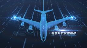 【原创】智慧科技数据航空1AE模板