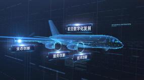 【原创】智慧科技数据航空3AE模板