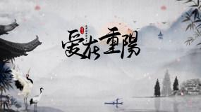 二十四节气《重阳》横版小视频视频素材