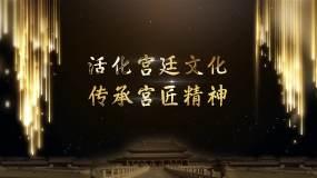 古典风格黄金字震撼复古文字动画AE模板