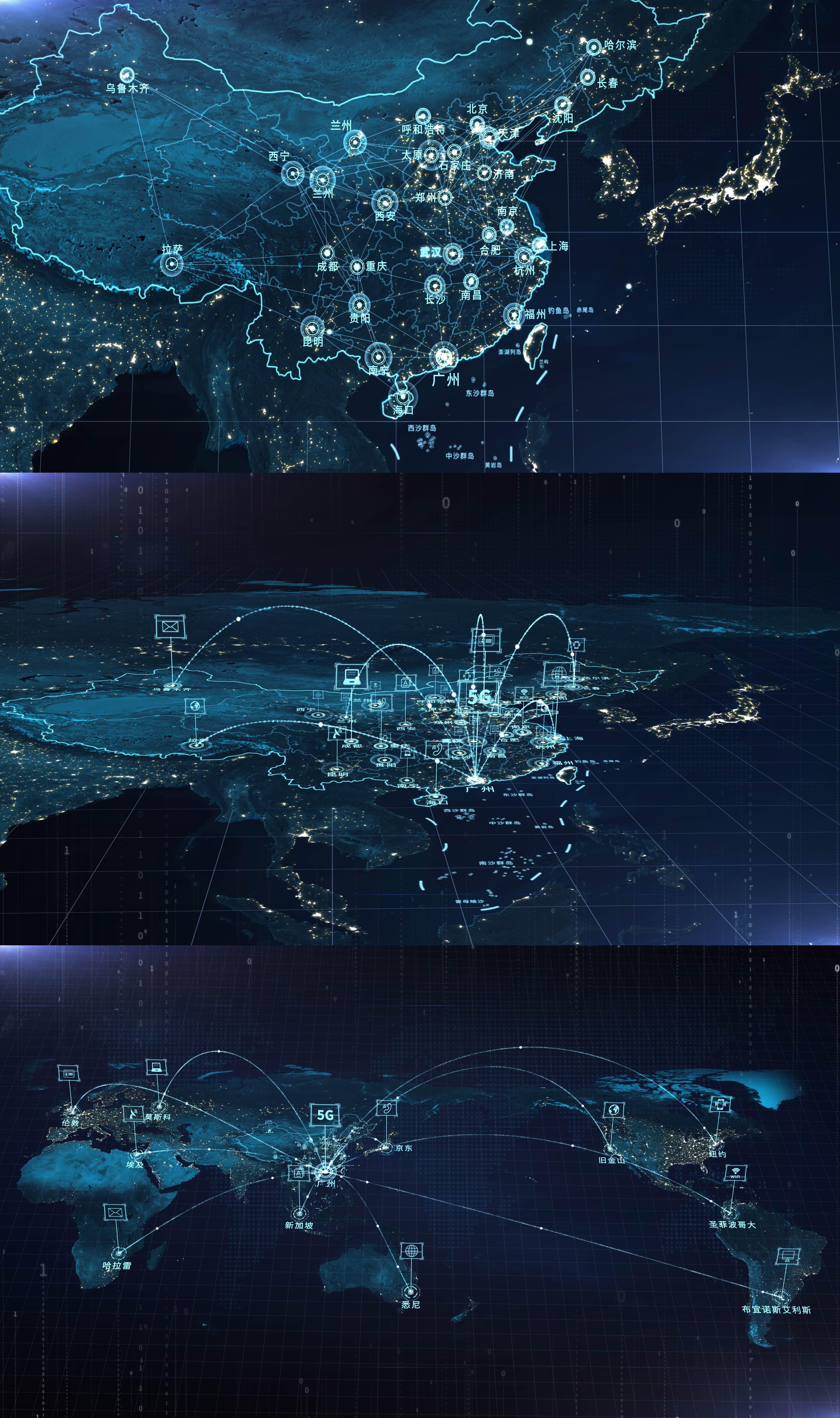 【原创】5G互联网科技地图辐射分布4K
