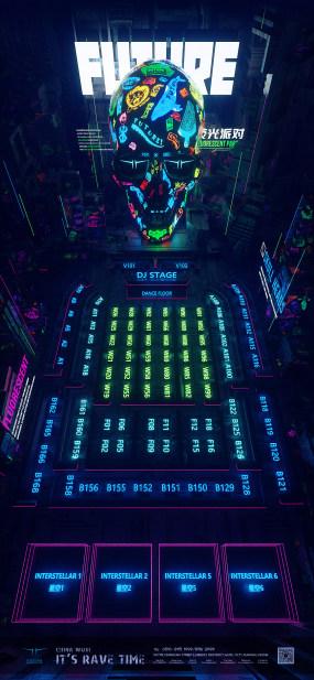 酒吧赛博朋克荧光万圣节座位图C4D工程