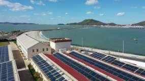 长岛供电太阳能光伏板航拍视频素材