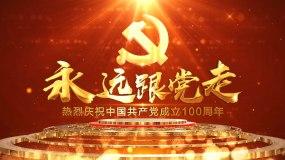 原党政主题七一建党节晚会片头AE模板-1AE模板