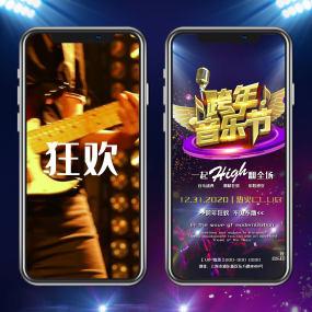 酒吧晚会开业宣传手机视频模板AE模板