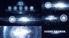 5G云时代AE模板