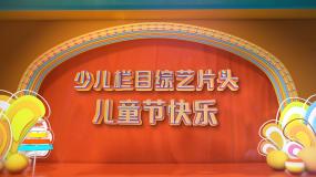 三维卡通综艺栏目片头ae版本1AE模板