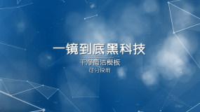 D多图科技图文白_1AE模板