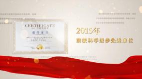 荣誉证书图片展示AE模板AE模板