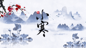 水墨中国风小寒节气短片AE模板