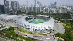 深圳湾体育中心视频素材