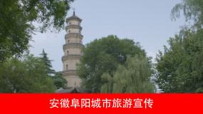 4K_安徽阜阳城市旅游宣传视频素材
