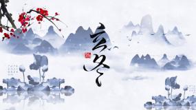 水墨中国风立冬节气短片AE模板