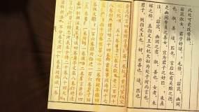 古代史书记载ae模板AE模板