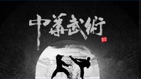 中国功夫水墨风格片头AE模板