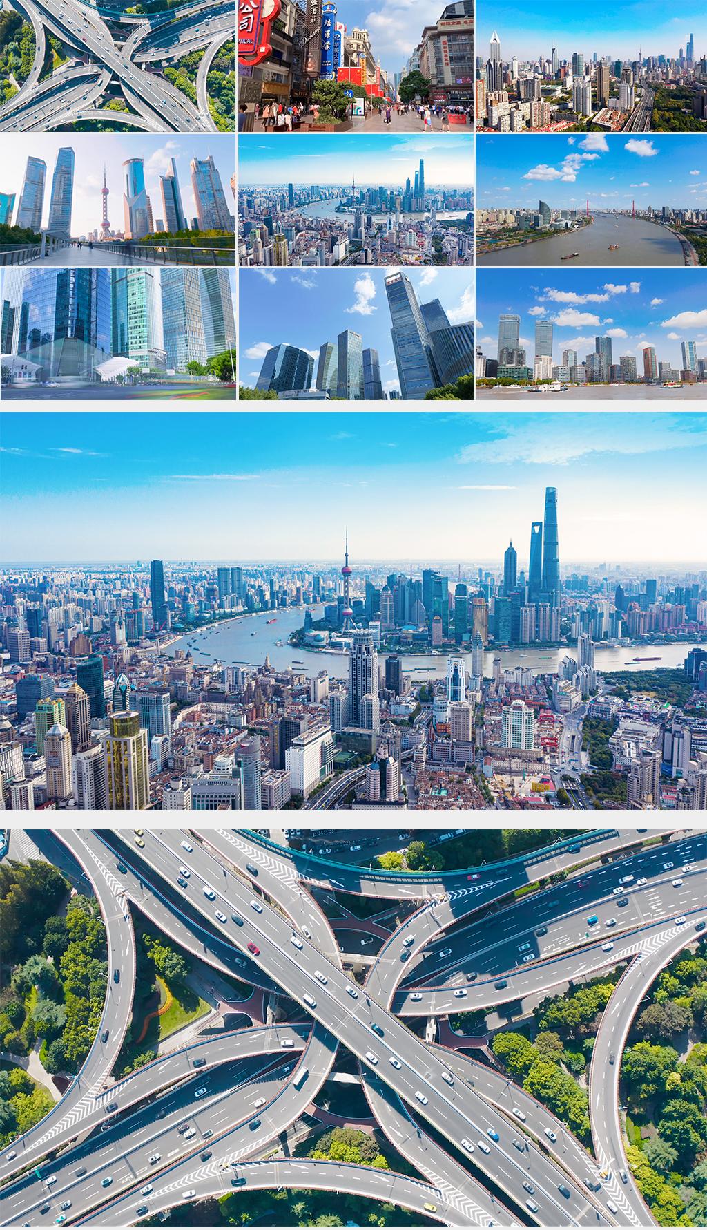 大氣上海城市延時攝影4K