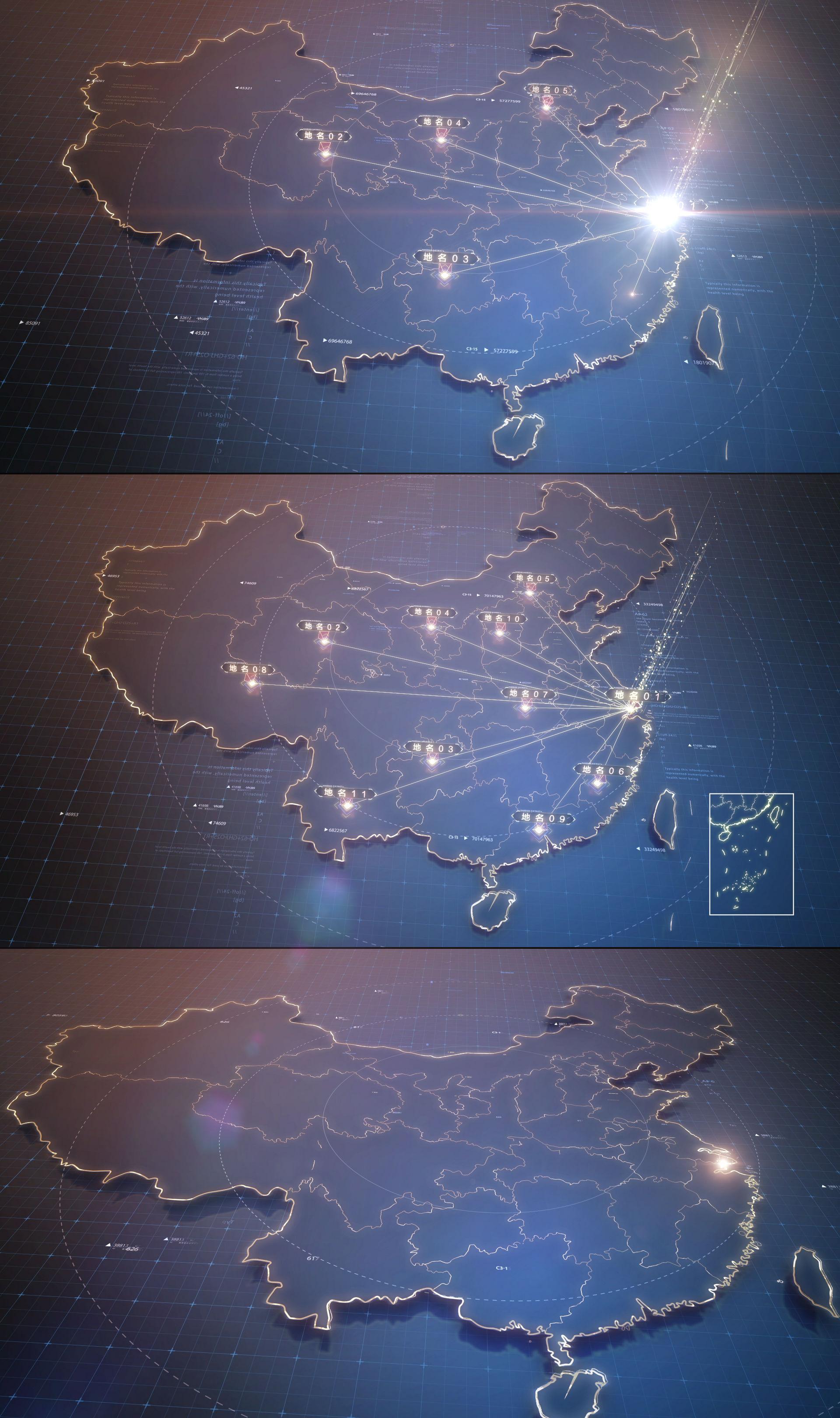 科技感中国地图辐射展示