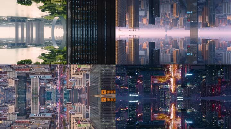 镜像城市天空之城