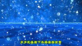 《棠梨煎雪》歌词字幕音乐可视大海天空4K视频素材