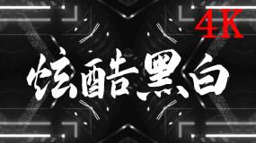 4K酷炫黑白几何线条说唱嘻哈RAP视频素材