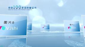 简洁多图片展示介绍AE模板