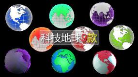 科技地球9款(alpha)视频素材包
