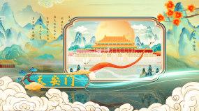 国潮风北京城市地标建筑旅游AE模板AE模板