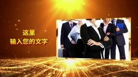 edius企业年会晚会开场暖场视频EDIUS模板