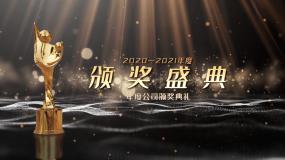 2020颁奖盛典片头片尾AE模板