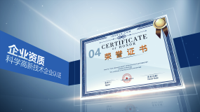 科技证书包装AE模板AE模板