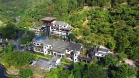 广东云浮天露山旅游度假区视频素材