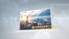 原创白色简洁科技图片(无插件)AE模板