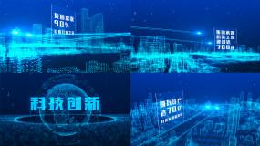科技光线城市片头AE模板